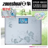 《日象》電子體重計-銀色風華  ZOW-8320R-20