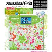 《日象》電子體重計-浪漫花園 ZOW-8180-20