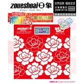 《日象》電子體重計-富貴花開 ZOW-8110