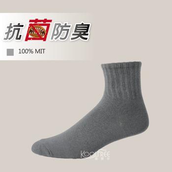 《旅行家》抗菌防臭羅紋短襪(灰色/24-27cm)