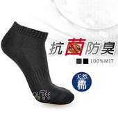 《旅行家》抗菌防臭超短運動襪(黑/24-27cm)