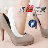 《旅行家》抗菌防臭隱形襪(薄款)(米白色/21-24cm)