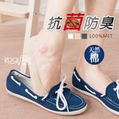 抗菌防臭隱形襪(薄款)