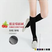 《旅行家》覆盆莓內刷毛半統襪(黑色)