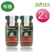 《囍瑞 BIOES》BIO-GREEN 阿拉比卡即溶有機咖啡(100g/罐- 2入)(C0100102)