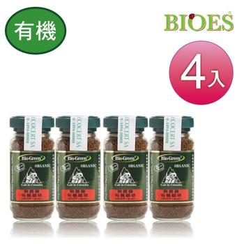 《囍瑞 BIOES》BIO-GREEN 阿拉比卡即溶有機咖啡(100g/罐 - 4入)(C0100104)