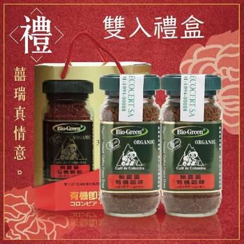 《囍瑞 BIOES》BIO-GREEN 阿拉比卡即溶有機咖啡拌手禮 (100g/罐 - 禮盒裝2入)(W040101)