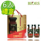 《囍瑞 BIOES》BIO-GREEN 阿拉比卡即溶有機咖啡拌手禮(100g/罐 - 禮盒裝2入)共3盒(W040103)