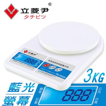 立菱尹 多用途 家用液晶電子秤 (TM-3000A)