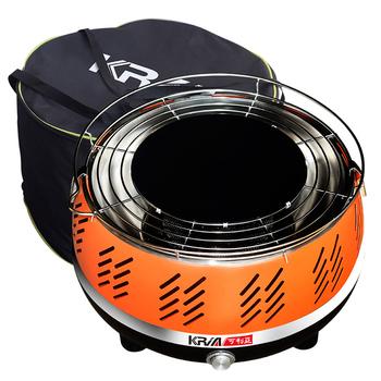 《KRIA可利亞》便攜式無煙炭燒烤肉爐(KR-8108R)