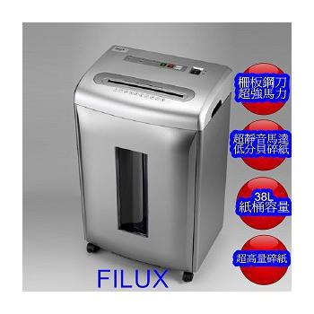 FILUX FILUX 專業短碎型碎紙機 FC-270D(專業碎紙機)