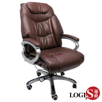 LOGIS 新魅影坦克主管椅/辦公椅/電腦椅(棕色)