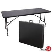 《LOGIS》黑桌面可折多用途183*76塑鋼折合桌/會議桌/露營桌(黑)