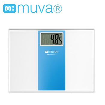 《muva》muva繽紛樂電子體重計(晴空藍)