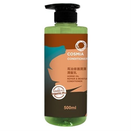 COSMIA 馬油修護潤澤潤髮乳(500ml)