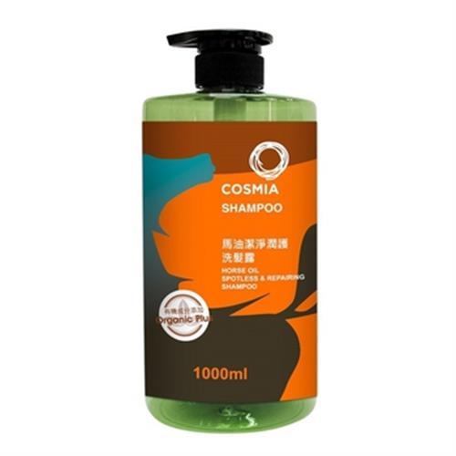 COSMIA 馬油潔淨潤護洗髮露(1000ml)