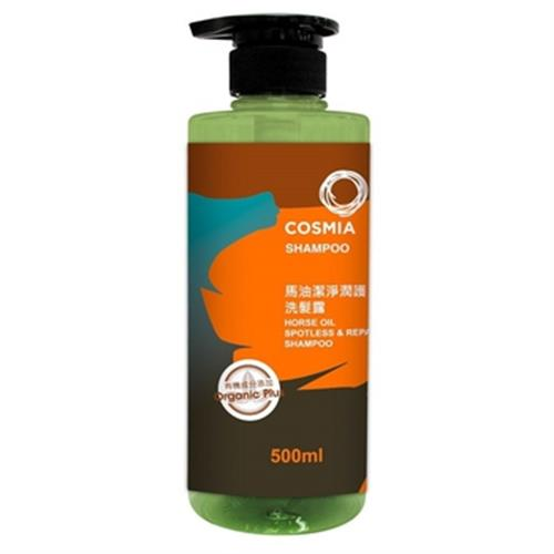 COSMIA 馬油潔淨潤護洗髮露(500ml)