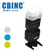 《CBINC》閃光燈柔光罩 For Nikon SB-600 閃燈(白)