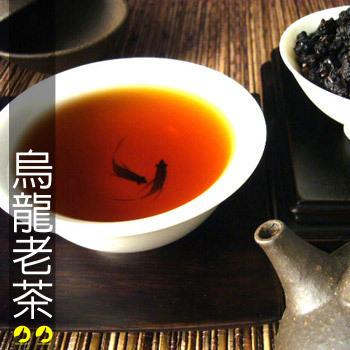 《名池茶業》炭焙烏龍老茶(150g*2盒)(150g*2/組)