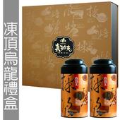 《名池茶業》凍頂烏龍手採高山茶葉禮盒-三分焙火(真功夫款-咖)(150g*2/盒)
