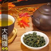 《名池茶業》極品大禹嶺手採高冷茶(150g*2/組)