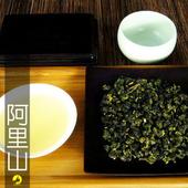 《名池茶業》特品阿里山手採高山茶(150g*2盒)(150g*2/組)