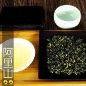 《名池茶業》極品阿里山手採高山茶(150g*2盒)(150g*2/組)