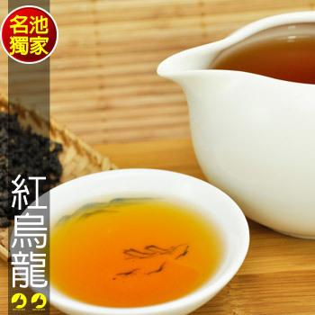 名池茶業 極品紅烏龍.手採一心二葉特色茶(150g*2盒)(150g*2/組)