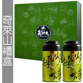 《名池茶業》奇萊山手採高山茶葉禮盒-青茶(真功夫款-綠)(150g*2/盒)