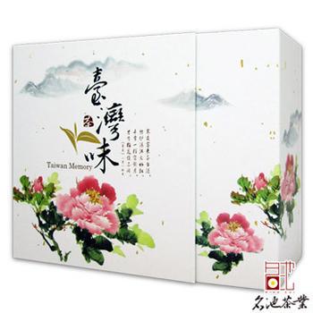 《名池茶業》阿里山金萱手採茶葉禮盒(台灣味磁扣款)(150g*2/盒)