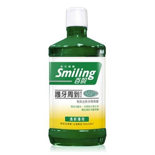 百齡 護牙周到漱口水-清新薄荷(500ml)