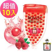 《森下仁丹》魔酷雙晶球-超值組(果香覆盆莓50顆x10盒)