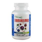 《BioLand》美天健兒童綜合維生素嚼錠(800毫克/90顆/3瓶)