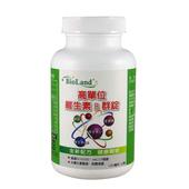 《BioLand》美天健高單位維生素B群錠(1000毫克/60顆/3瓶)