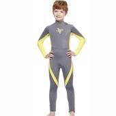 《SAIN SOU》兒童連身水母衣(12-)