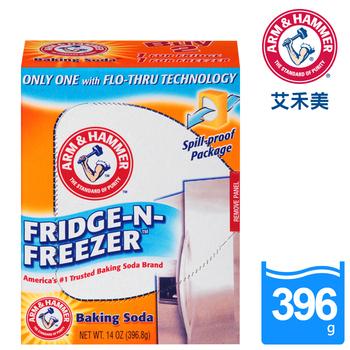 ★結帳現折★ARM&HAMMER 冰箱消臭盒(396g)