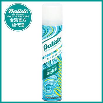Batiste 秀髮乾洗噴劑-經典清新(200ml)