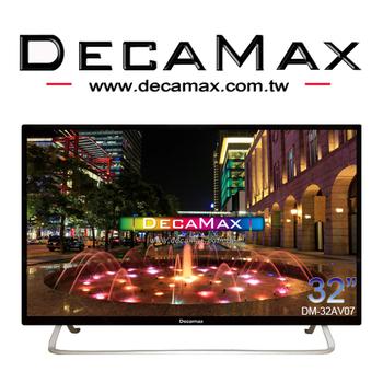 DECAMAX 32吋LED液晶顯示器+類比視訊盒 DM-32AV07