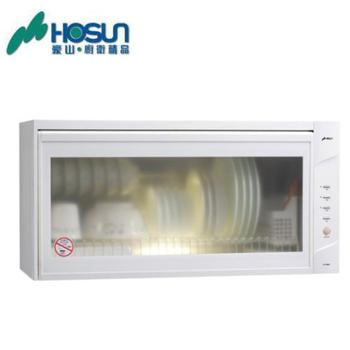豪山 FW-6880 (熱烘)懸掛式烘碗機 60CM(白色-60CM)