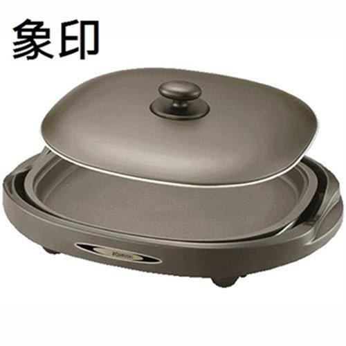 《象印》分離氏鐵板燒烤組(EA-BBF10)
