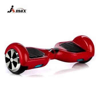 JSmax Happy-Foot S1智能平衡電動滑板雙輪車(珠光紅)