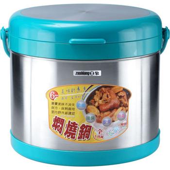 日象 【6L】不鏽鋼斷熱保溫燜燒鍋 ZOP-8600S