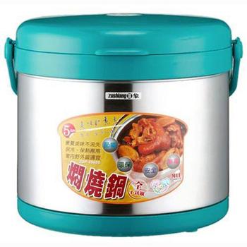日象 【5L】不鏽鋼斷熱保溫燜燒鍋 ZOP-8560S