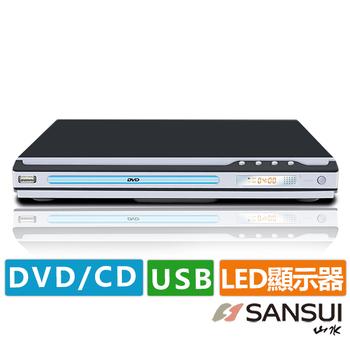 SANSUI 山水 DVD/USB數位影音光碟機 (DVD-258)