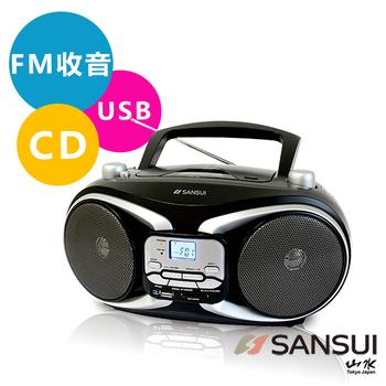 SANSUI 山水 耳福能享★CD/MP3/USB/SD/AUX手提式音響 SB-88N