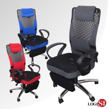 LOGIS 創世契機坐臥兩用三孔座墊辦公椅/電腦椅(灰)