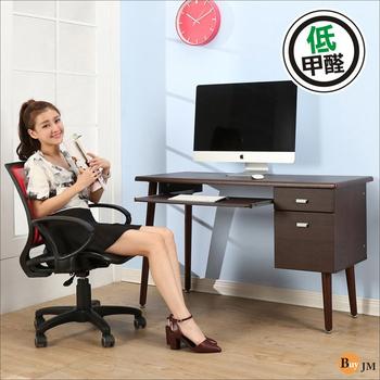 BuyJM 低甲醛雙抽一鍵實木腳工作桌 (寬120公分)(胡桃色)