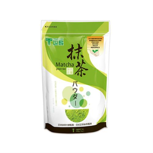 T世家 抹茶粉200g/袋(200g/袋)
