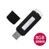 數位MINI錄音隨身碟8G