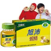 《白蘭氏》旭沛蜆精(60ml*6瓶/盒)